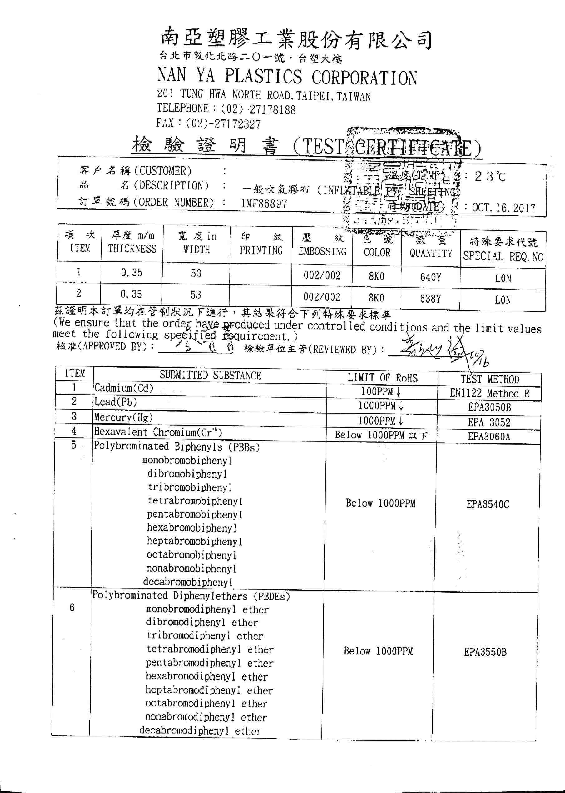 Blue PVC material report page 1藍色PVC檢驗證明報告第一頁