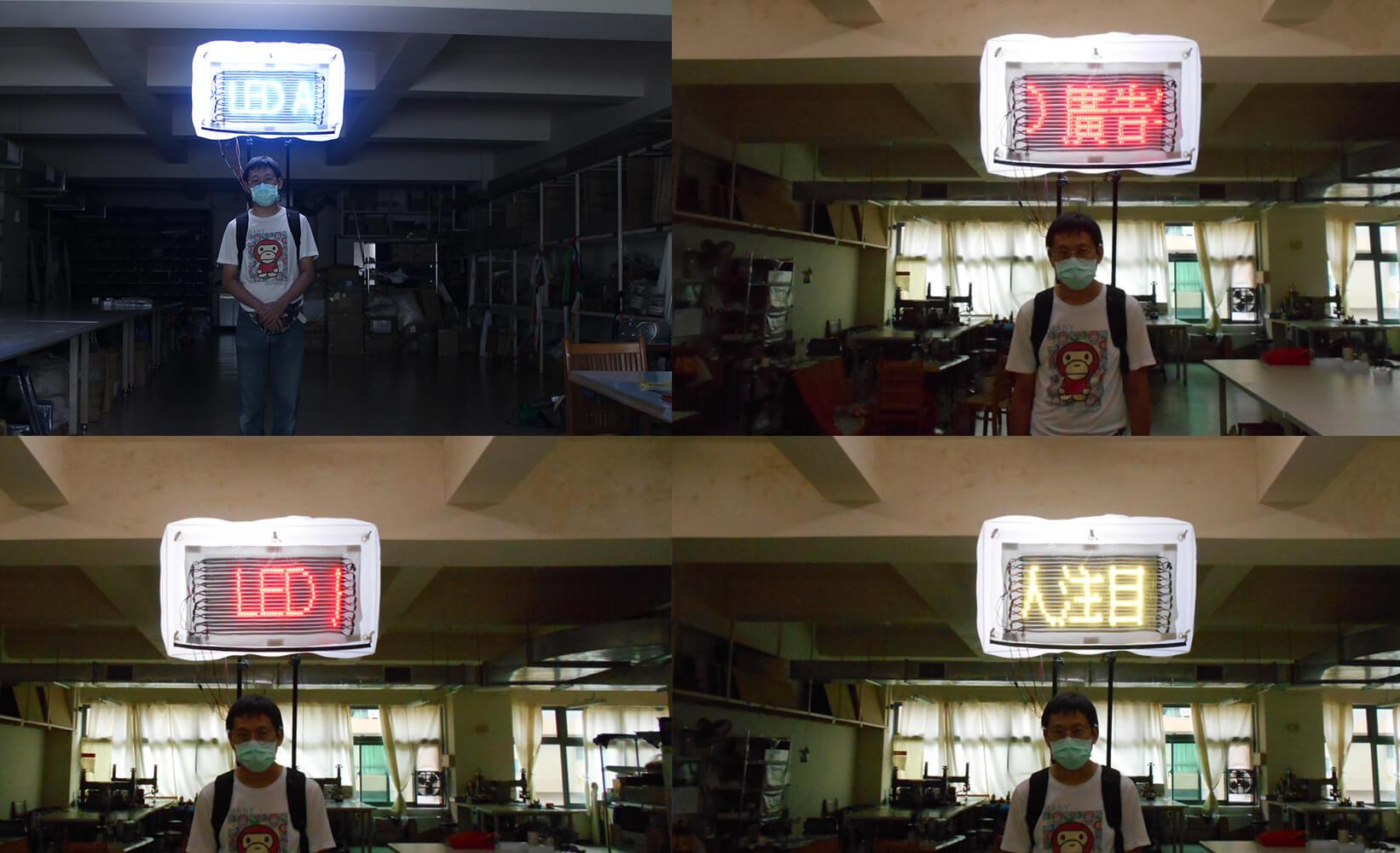 LED跑馬燈字幕與氣球和行動背包