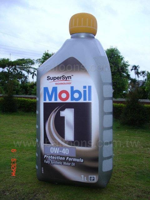 Custom oil bottle with client's label電噴標籤客製化機油瓶廣告氣球